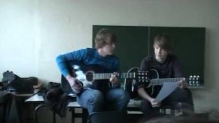 Kein Lied Für Dich - Akustik im Unterricht
