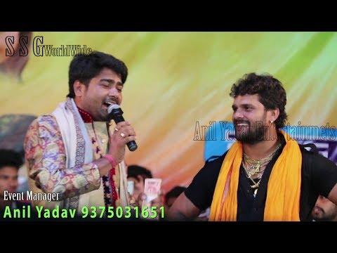 आलोक कुमार गाने पे सुपर स्टारों के बजे तालिया Bhojpuri Super Star Khesari, Shubhi & Anjana