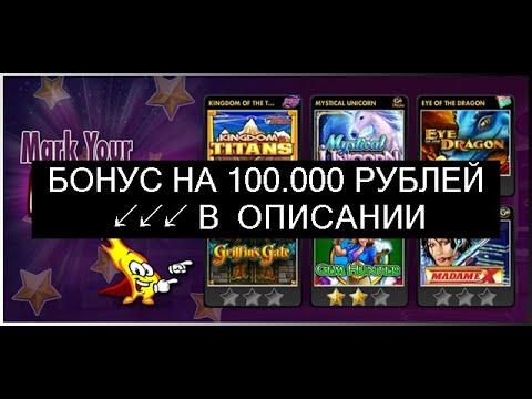 Игровые автоматы в интернете на деньги игровые автоматы inurl kniga содержание подтверждение изображения