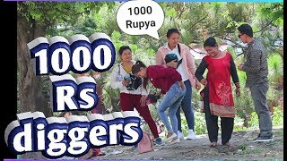 Nepali Prank 1000 RUPEES DIGGER #8 || Social Experiment || (BABBAL# BY|NPM