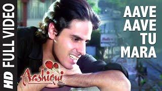 Aave Aave Tu Mara Video Song   Aashiqui (Gujarati)   Rahul Roy, Anu Agarwal