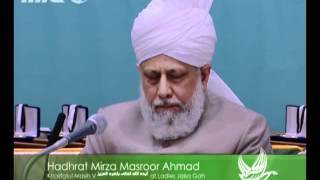 Urdu - Jalsa Salana Germany 2012 - Price Distribution Ladies by Hadhrat Mirza Masroor Ahmad (aba)