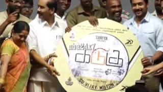 Kadugu Movie Audio Launch by Actor Suriya | nba 24x7