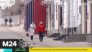Эксперт призвал граждан носить маски - Москва 24