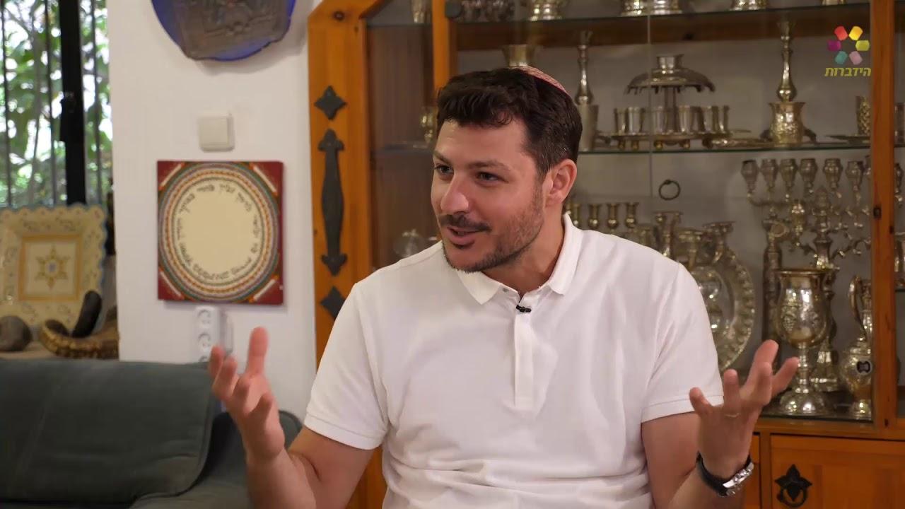 בין ספרדים לאשכנזים - עודד הרוש בשיחה אישית עם הרב שמואל אליהו