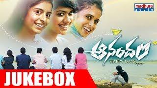 Anandam Telugu Movie Jukebox ||ఆనందం || Ganesh Raj || Vineeth Sreenivasan || Nivin Pauly