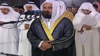 Sheikh Mishari Al Afasi Imitating Sheikh Ali Jabir (Imam of Harum Makki).