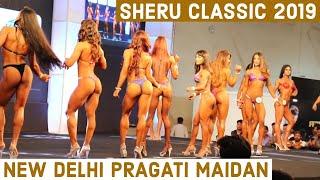 Спорт Здоровье Красота Фестиваль. Sheru Classic 2019 Delhi Pragati Maidan   International Health Sports & Fitness Festival 2019   IHFF