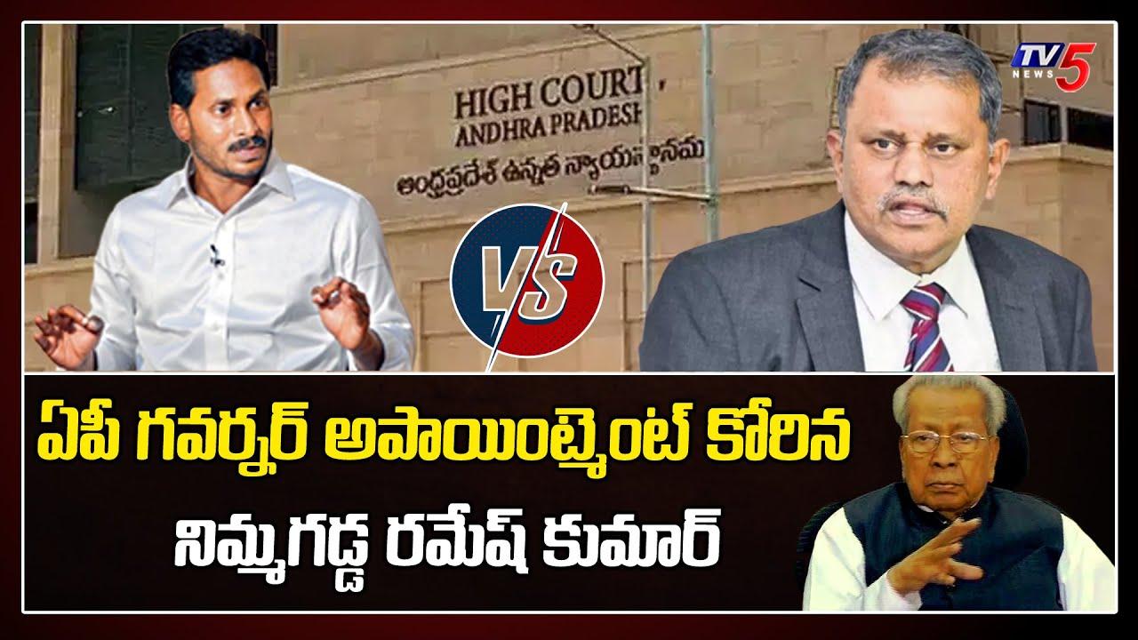 AP High Court Slams YS Jagan On Nimmagadda Issue