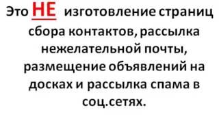 Отзыв на сайт ask-group.ru и заработок на \