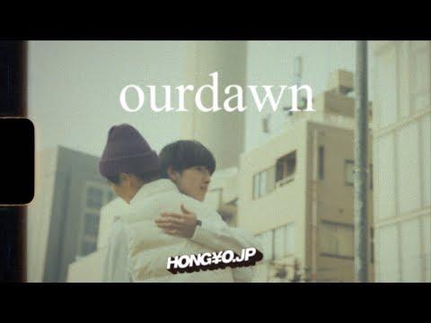 HONG¥O.JP[本業JP] - ourdawn Prod by KM