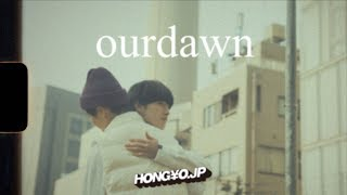 HONG¥O.JP - ourdawn