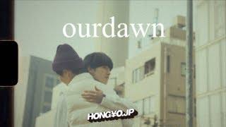 HONG¥O.JP - ourdawn