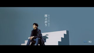 HEO YOUNG SAENG JAPAN 1st SINGLE「After The Rain」 2018.10.03 Relea...