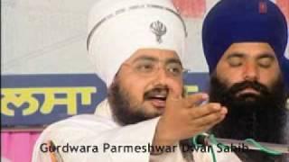Aavin Baba Teer Waliea Sant Baba Ranjit Singh Ji (Dhadrian Wale) Part 5