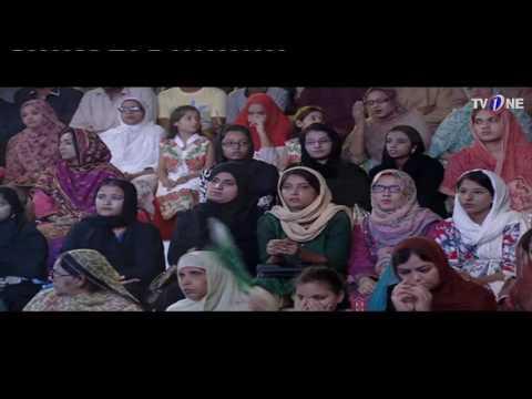 Sana-e-Mohammad Jo Kartay Rahaingay   Fasih Uddin Soharwardi   Naat   Ishq Ramazan   TV One   2017