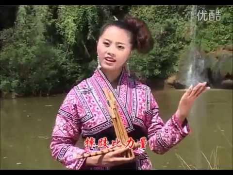 周敏君 Zhou Min Jun - 苗族歌曲 Hmong Song 01