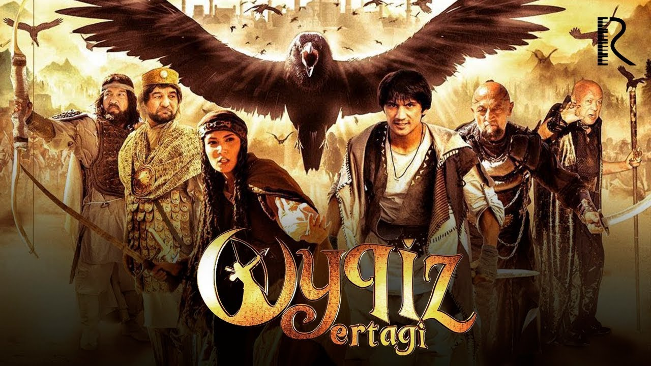 Oyqiz ertagi (o'zbek film) | Ойкиз эртаги (узбекфильм) SUB ENG 2016
