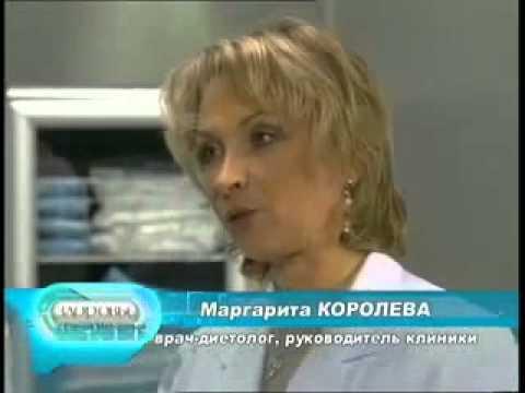 Маргарита Королева // Публикации