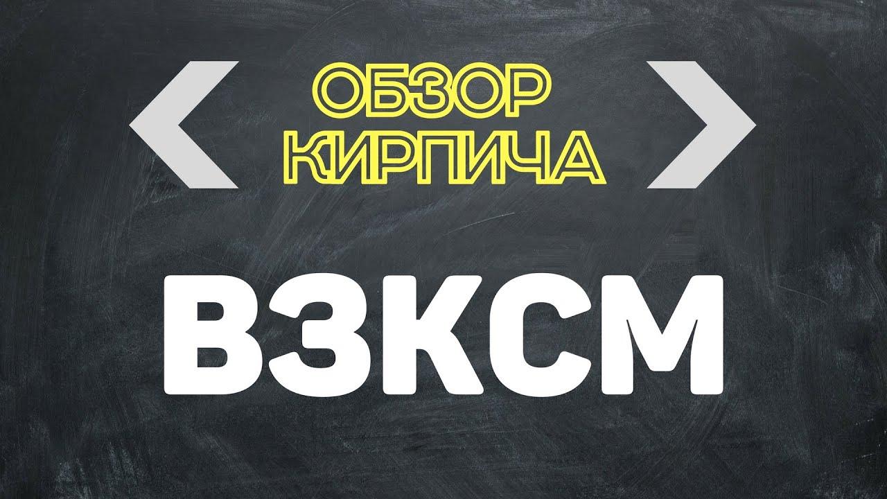 5 авг 2015. Компания хелп (казань) предлагает купить лего-кирпич по выгодной низкой цене. +7 (843) 2-300-300 казань, ул. Сибирский тракт, 2-ой.