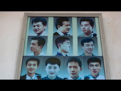 नार्थ कोरिया देश के चौंकाने वाले तथ्य    Unexpected facts of North Korea