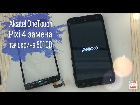Alcatel OT Pixi 4 (5010D) разборка, и замена тачскрина(сенсорного стекла) ремонт!!!