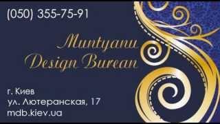 проектирование выставки изготовление стендов магазинов Киев, www.Brillion-Club.com(, 2014-07-17T13:15:11.000Z)