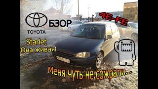 """Toyota Starlet """"Одержимость"""" (Обзор и укращение ожившей малолитражки)"""