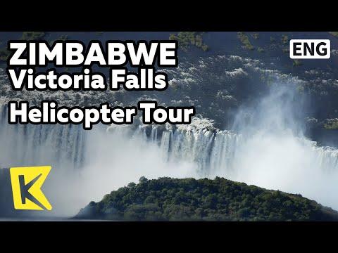 【K】Zimbabwe Travel-[짐바브웨 여행]하늘에서 보는 빅토리아 폭포/Victoria Falls/Unesco/Helicopter Tour