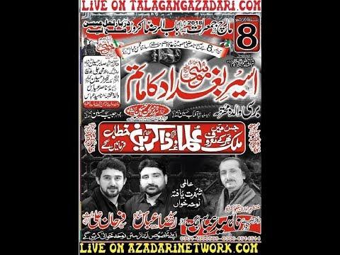 Live Majlis 8 March 2018 Jalsa Naheed Jag Karor Layyah