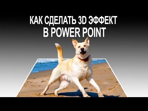 Программа Для Создания Презентаций На Русском Языке