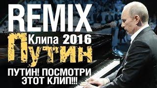 """""""ПУТИН"""" - запрещенный клип в Украине и США!"""