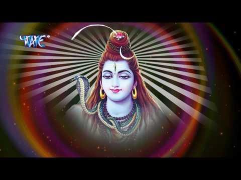 ॐ जय शिव ओमकारा - Shiv Ji Aarti with Lyrics - Ravi Raj - Om Jai Shiv Omkara - शिव आरती भजन