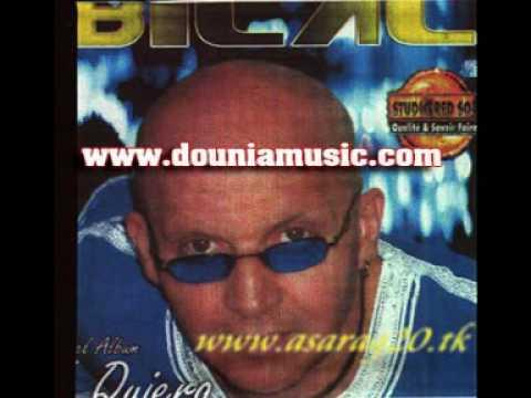 GHIR MP3 TÉLÉCHARGER CHEB 2010 – BILAL LBARA7