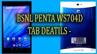 BSNL PENTA 3G Calling Tablet WS704D with key board callpro 3G DEATAILS - Quick Review 2016