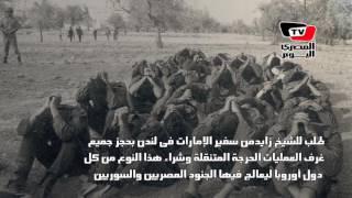 لماذا سحبت ليبيا قواتها من حرب أكتوبر ١٩٧٣ ؟