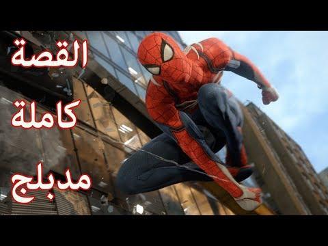 ايه هو ده نجاة نغم العرب