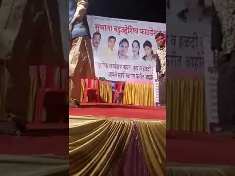 kaike pan banaraswala supar hit dance pay by Ramesh Gaikwad ( Ramya Dancer)