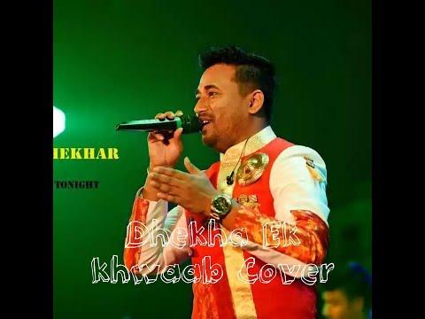 Dhekha Ek Khwaab Cover song Simanta Shekhar by MUSIC BOX