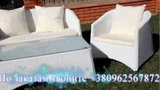 Мебель из искусственного ротанга 12999грн(, 2013-03-14T21:37:08.000Z)
