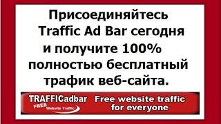 Академия Генератор трафика: краткий обзор конструктора сайтов
