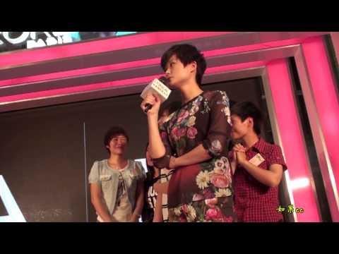 2013.06.03 李宇春 Li Yuchun 欧莱雅北京站见面会 by 如果cc