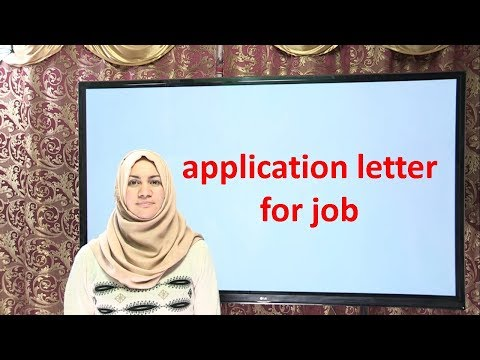Eng Application Letter For Job