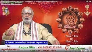 Weekly Rasi Phalalu November 11th - November 17th  2018