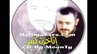 George Wasouf - 01.Oul El Kelmeten