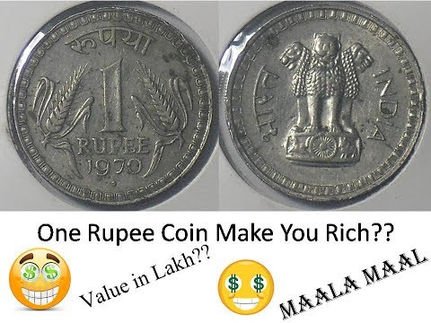 1 Rs Old Indian Coin Value Lakh Really Official News 1