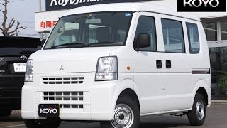 ◆H26 三菱 ミニキャブバン M◇DS64V◆登録済未使用車◇向陽自販