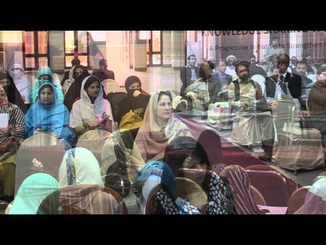 Governance Reforms in Pakistan, Documentary Film by Asghar Ali KHAN