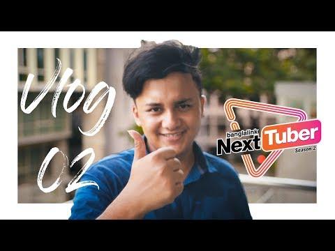 Next tuber Season 2 | Youtube Meet And Greet | VLOG 2 | Ahsan Official | Ahsan Habib Niloy