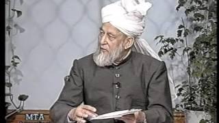 Tarjumatul Quran - Surah al-Safat [The Rows]: 1 - 37